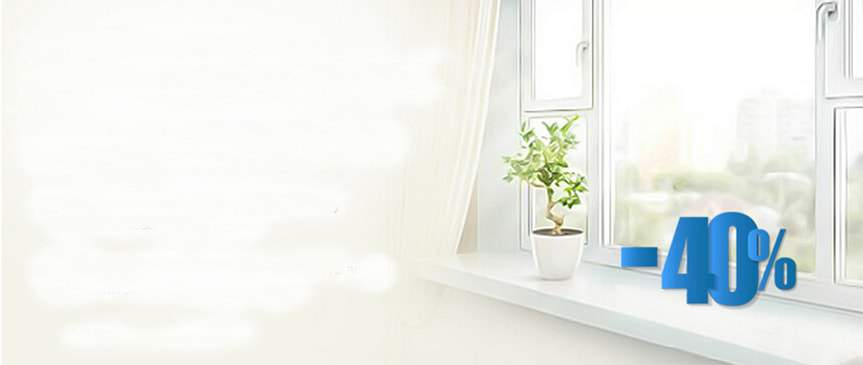 Акция окна со скидкой 40%