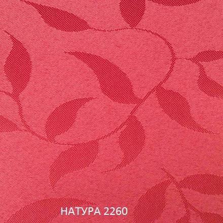 Роллетные ткани в Харькове